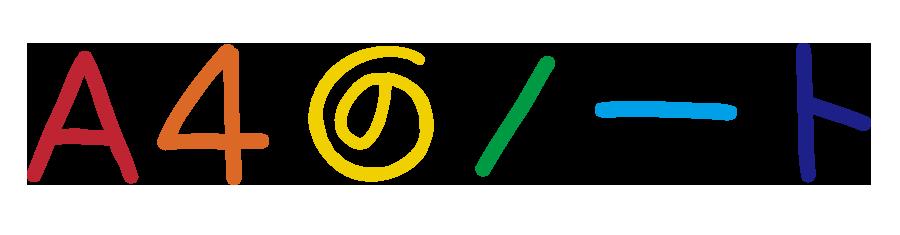 a4nologo