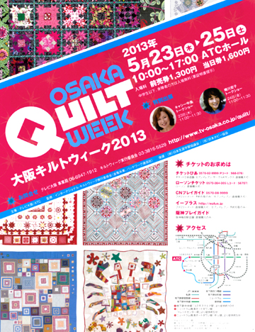 quiltweek2013
